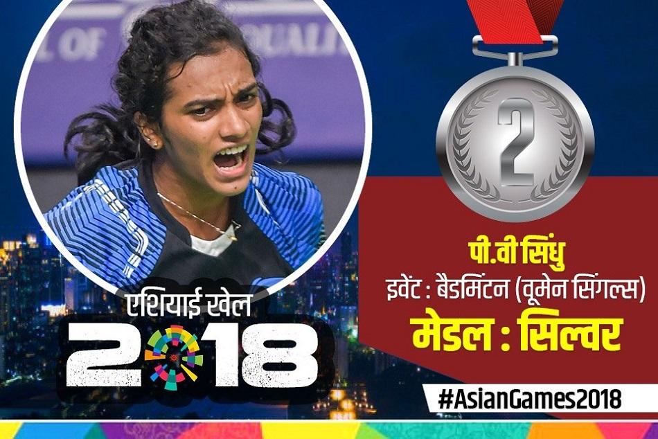 Pv Sindhu Won Silver Badminton Singles Asian Games