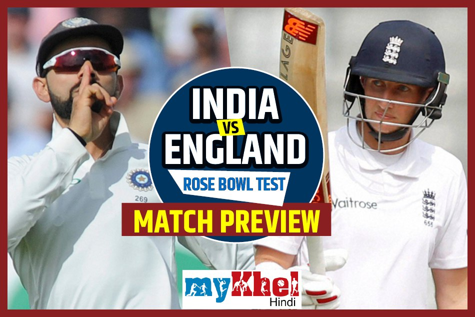 India Vs England 4th Match Preview Southampton Know What Is