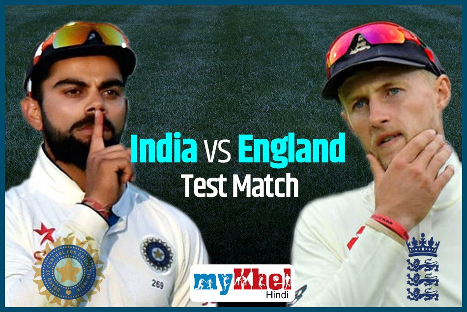India vs England: where and how to watch live test match