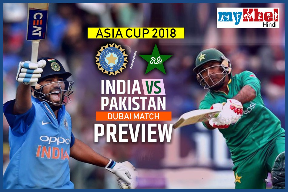 India Vs Pakistan Asia Cup 2018 Match Preview Rohit Sharma