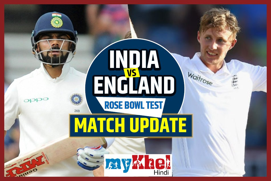 India Vs England 4th Test Match 4th Day Live Score Southampt