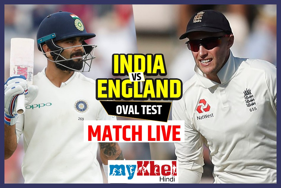 India Vs England 5th Test 5th Day Play Live Score Update Ov
