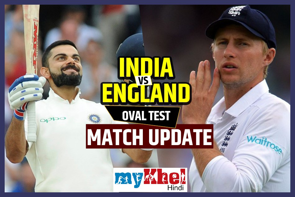 India Vs England 5th Test Match 4th Day Live Score Oval