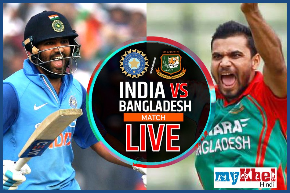 India Vs Bangladesh Odi Match Live Score Asia Cup