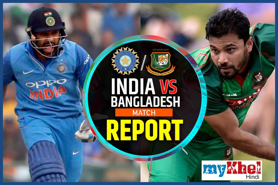 india vs bangladesh odi match live score asia cup 2018