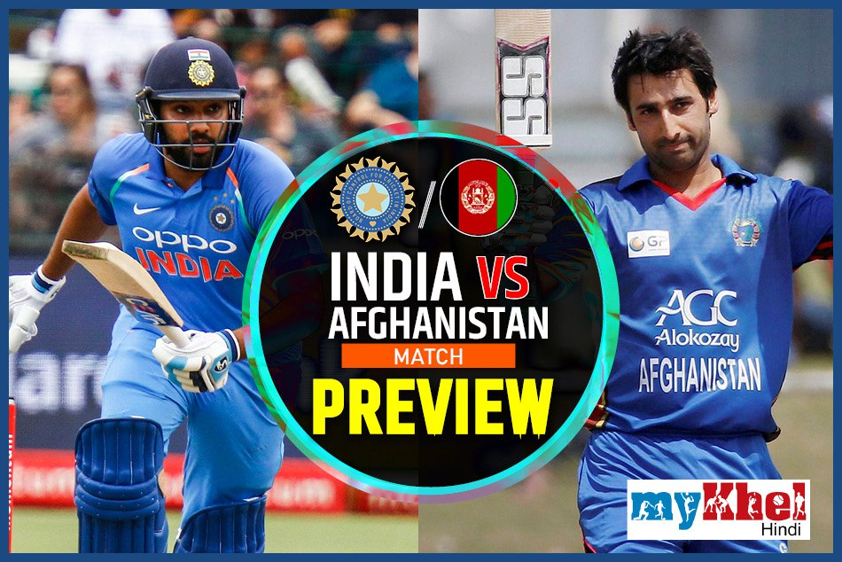 india vs afghanistan asia cup 2018 match preview super four