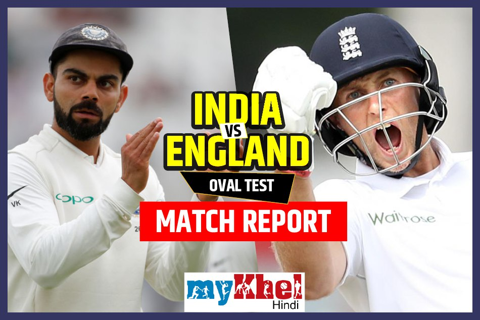 Engalnd Won The Series Against England 4