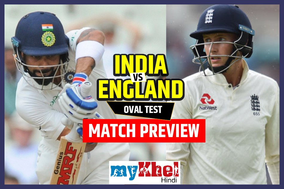 India Vs England 5th Test Match Preview Cook Farewell Will E