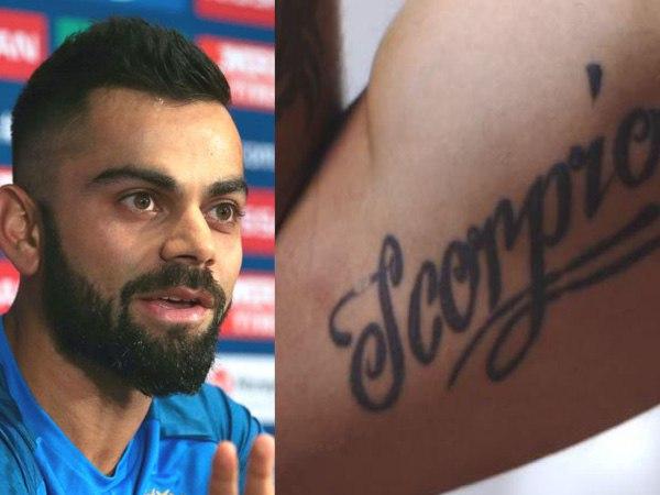 Zodiac Sign Scorpio virat kohli Tattoo: