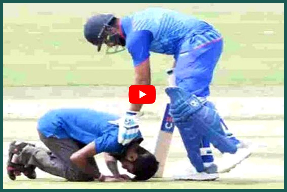 A fan touch rohit sharma feet during vijay hazare trophy match video