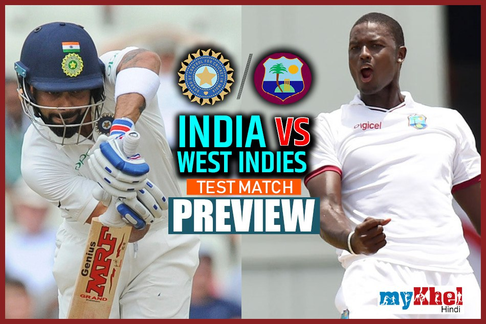 india vs west indies 1st test match preview know what record says