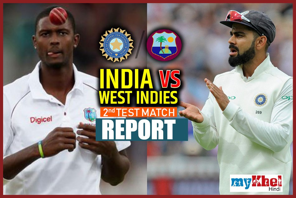 INDvsWI 2nd Test 3rd Day live: Live commentary Score update live