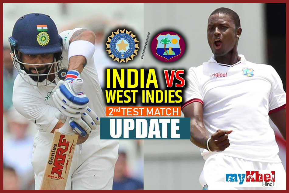 INDvsWI 2nd test 2nd day Live: Live Commentary and Live Scorecard