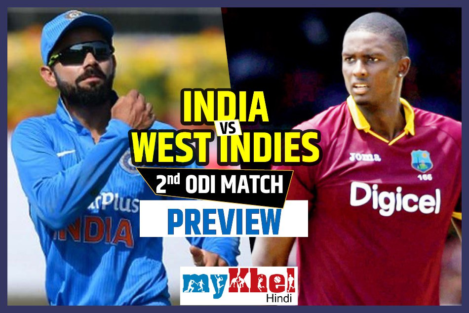 INDvsWI,2nd ODI match preview: India would like to win in historical match
