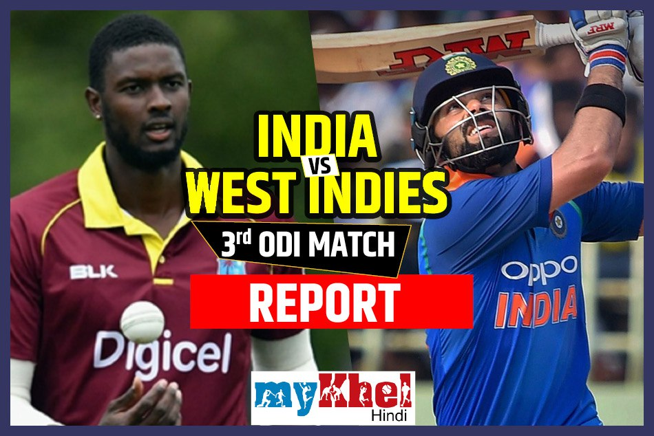 INDvsWI 3rd ODI Live: Live Score updates and cricket commentary