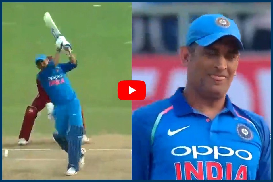 MS Dhoni's reaction when he hits a massive six is getting huge love