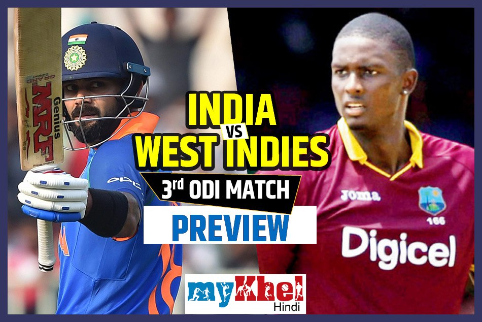 INDvsWI 3rd ODI Preview Know every thing about India West Indies Match