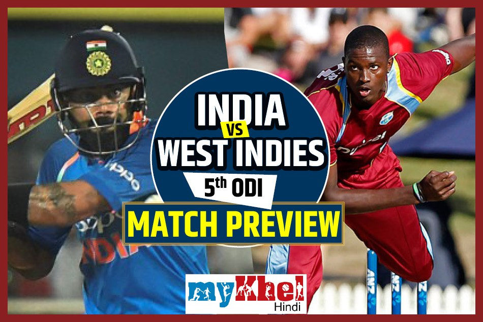 INDvsWI 5th ODI Preview: India will chase for Series win in final match