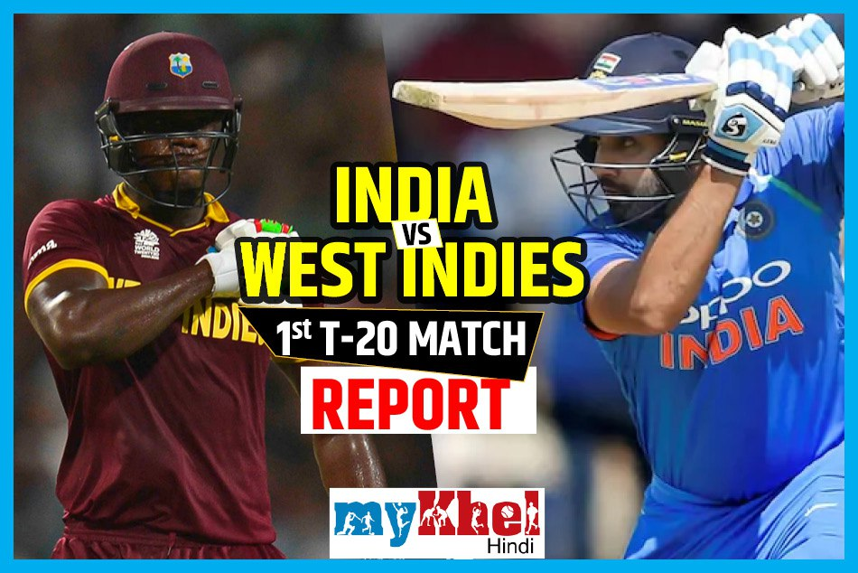 INDvsWI 1st T20 Live: Score Updates and Cricket Commentary live streaming watch here