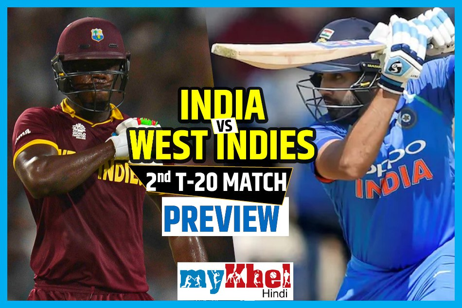 Indvswi 2nd T20 India Wish Capture Series Before Diwali Night