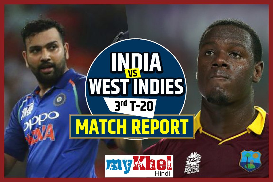 Indvswi 3rd T20 Live Streaming Live Update Scorecard Commentary