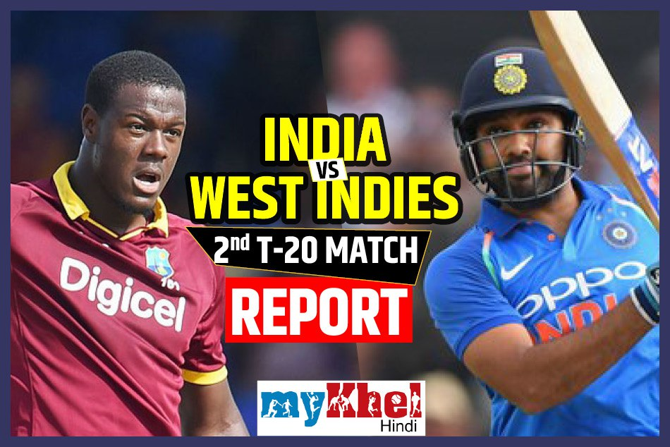 INDvsWI 2nd T20,Live Updates and cricket commentary and score