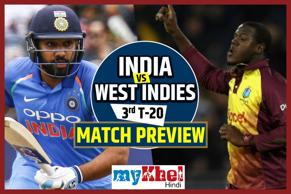 Indvswi 3rd T20 Preview Know Here About Team Live Streaming