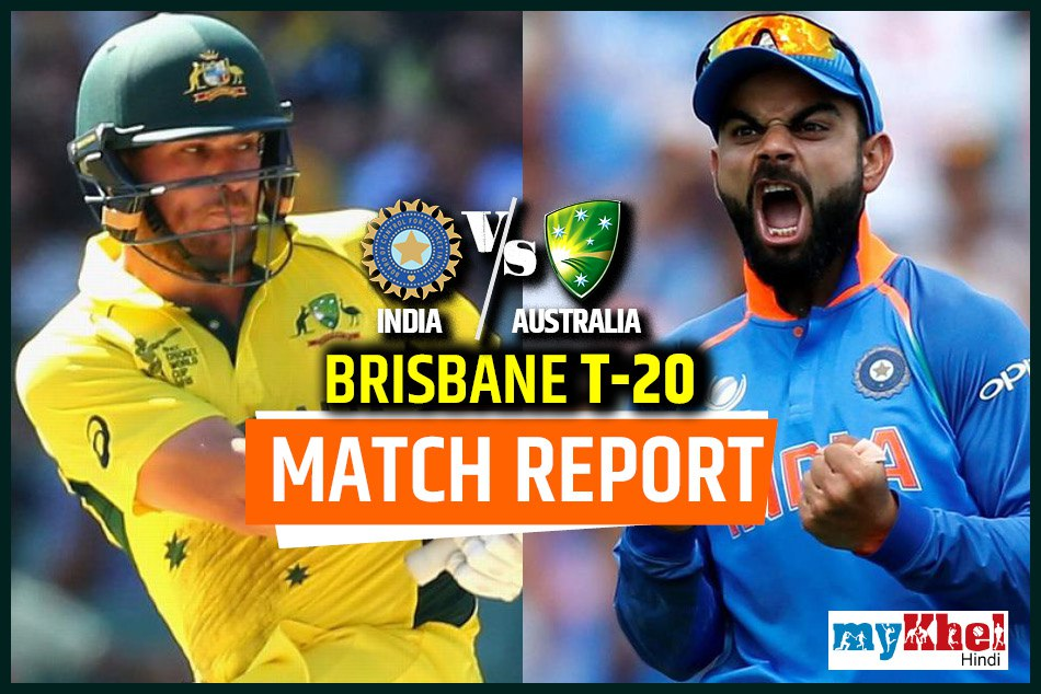 AUS vs IND, 1st T20, Live: Commentary live update live streaming