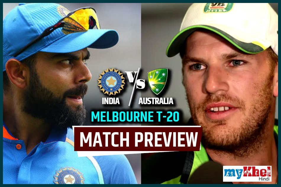 Indvsaus India Can Come Up With Team Change Second T 20 Against India