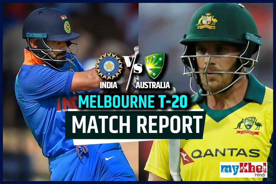 INDvsAUS2nd T20, Live match update score live streaming