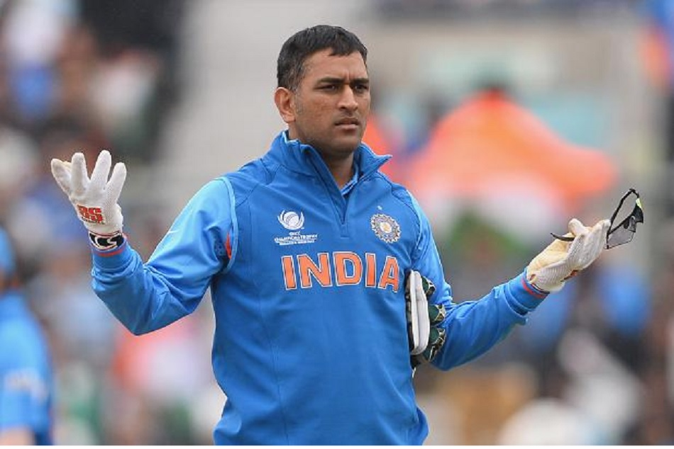 Dhoni Must Play Domestic Cricket Make Himself Eligible India Selection Says Amarnath