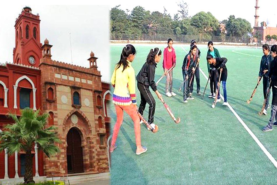 Girl S Hockey Will Be Played First Time The History Aligarh Muslim University