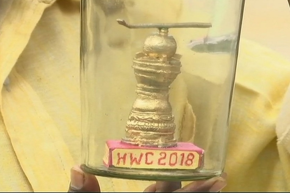 L Eswar Rao Made Miniature Model Men S Hockey World Cup Trophy