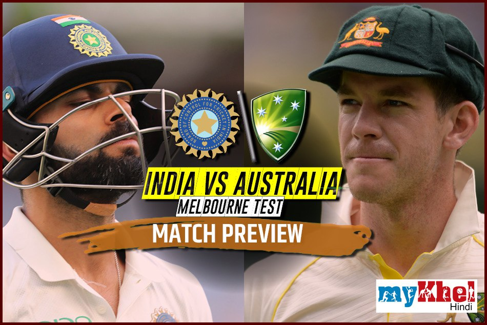 India vs Australia, Boxing Day Test Match Preview