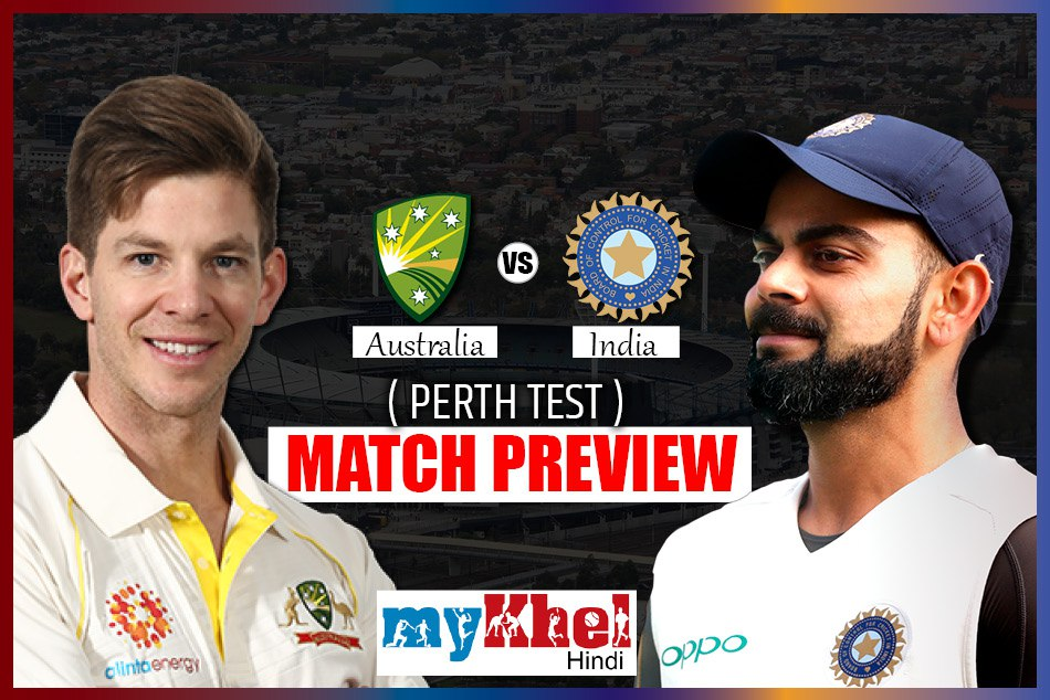 Confident Indian Team Will Face Australia On Fast Bouncy Pitch Perth Test Preview