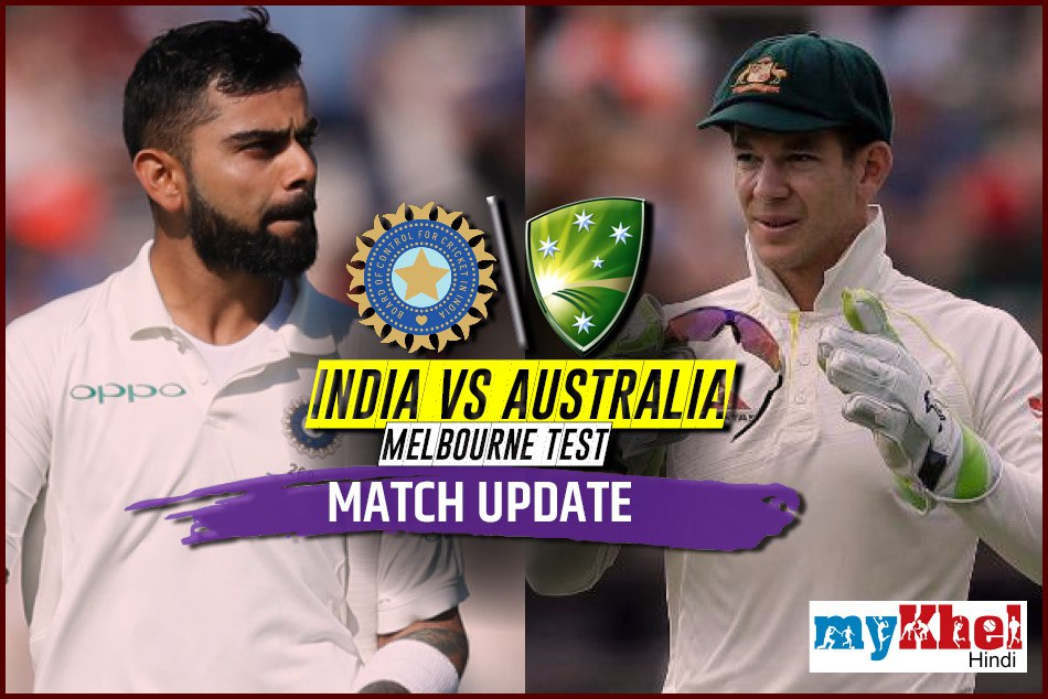 India vs Australia Boxing day test match Day 4: live commentary, live updates, live streaming