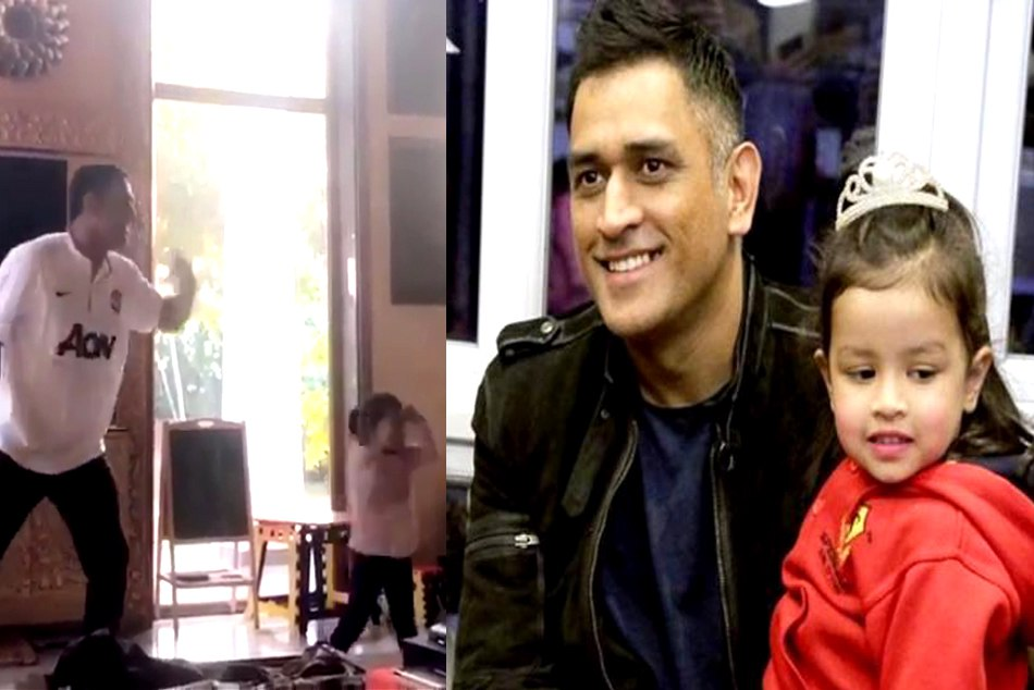 Duagther Ziva Singh Dhoni Teaches Dances Steps Mahendra Singh Dhoni Video Went Viral