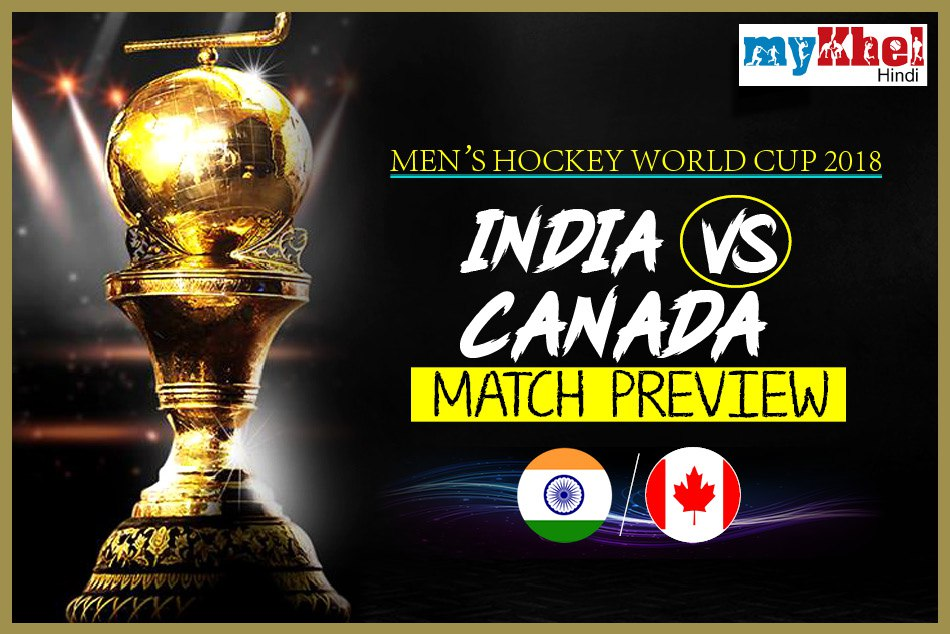 Hockey World Cup Indvscan Preview India Eyes On Quarter Final Against Canada