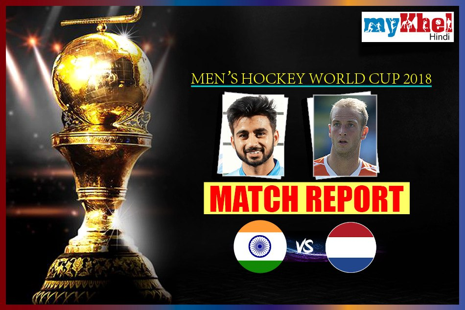 Hockey World Cup 2018 Live Score Updates Streaming Watch Here