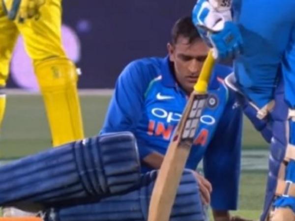 विश्व कप में भारत के लिए 'खतरे की घंटी'