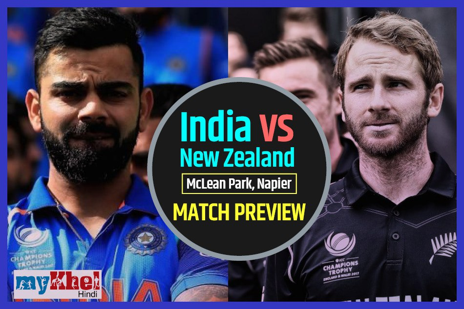 India vs New Zealand, 1st ODI, Preview new Zealand is talented but India would be the favorites