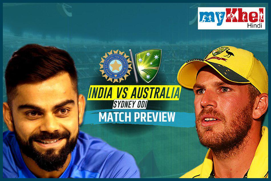 INDvsAUS,1st ODI, Preview: India wants win start before World Cup