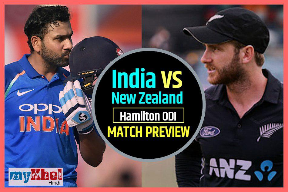 India vsNew Zealand 4th Odi Preview: India may try its bench Strength