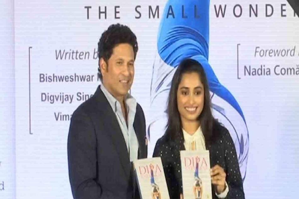 Sachin Tendulkar launches book on Dipa Karmakar