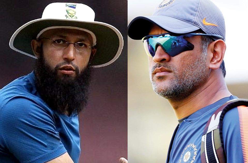 amla and dhoni