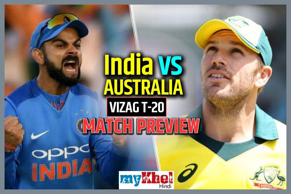 India Vs Australia First T20 Match Preview