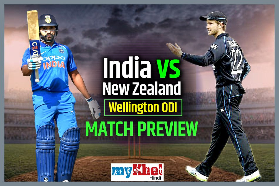 India vs New Zealand, 5th ODI, Preview: MS dhonis return will boost confidence of India