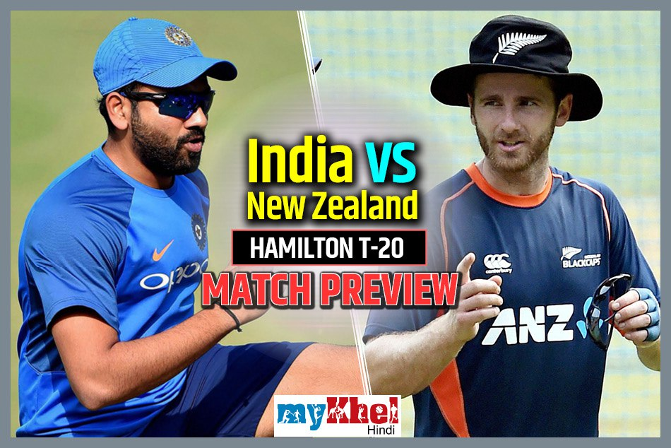 India Vs New Zealand 3rd T20 Match Preview