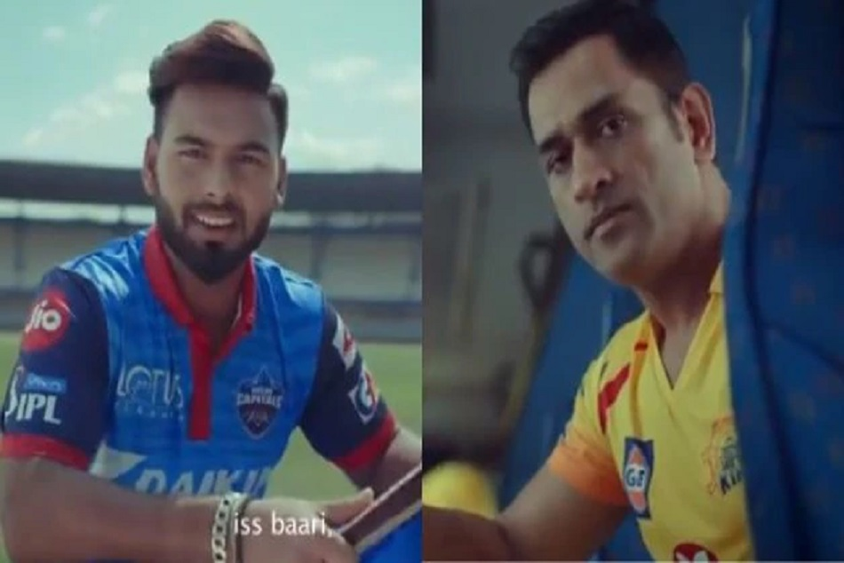 pant and dhoni