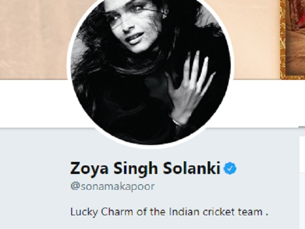 ट्वीटर पर भी सोनम ने बदला अपना नाम-